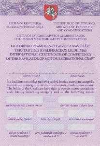 Tarptautinis laivavedžio pažymėjimas